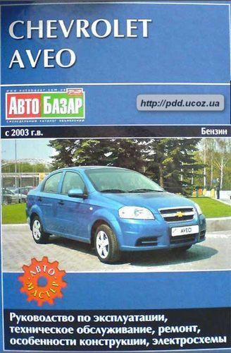 ����������� [115 ��] (2004-2012) PDF